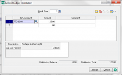 Sage 100 Accounts Payable: Generate an On-the-Fly Check